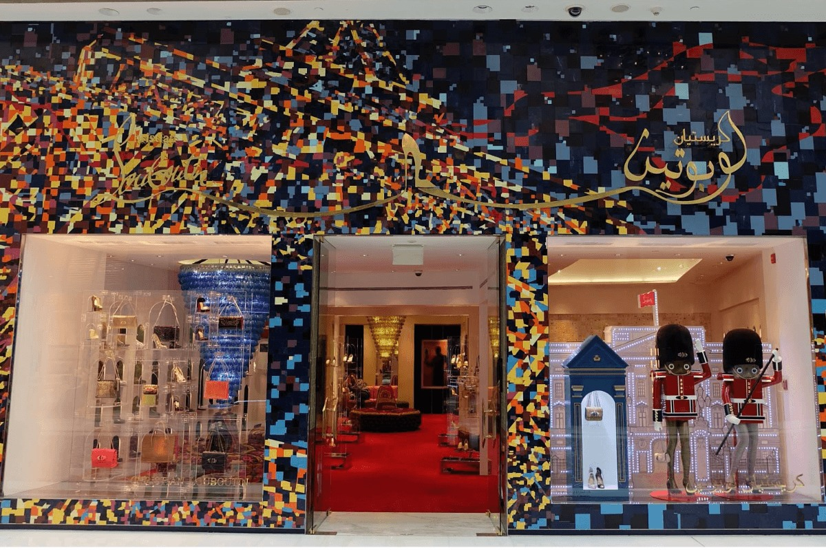 Christian louboutin french luxury footwear and fashion for Boutique one dubai